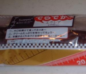 2011_0509_214523dscf0036